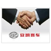 安徽安凯汽车股份有限公司