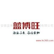 安徽蓝博旺机械集团