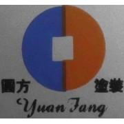 武汉立智杰电子有限公司