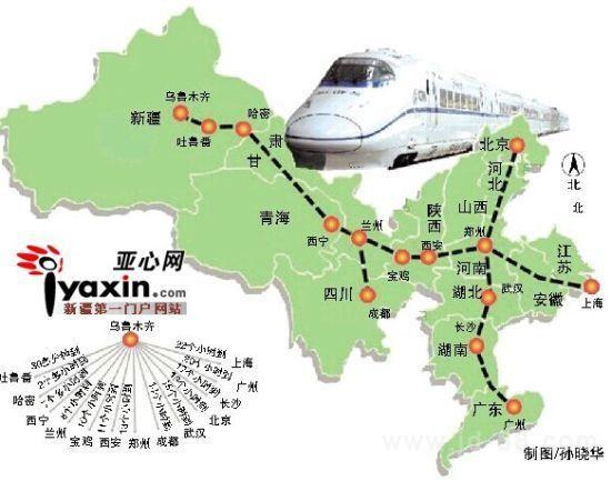 乌鲁木齐至兰州高铁将融入全国高速铁路网