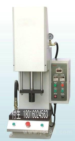 锻压设备 液压机  桌上型油压机结构:小型台式油压机(又名C型油压机