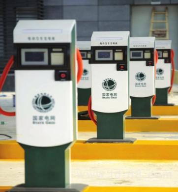 2016年1月汽车充电桩新国标将实施高清图片