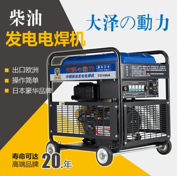 燃油的良好雾化,是实现良好燃烧过程的基础,主要靠喷油泵提供的一定喷油压力和喷油器配合来保证。喷油泵对雾化的最大作用就是造成必要的压力,这个压力应在整个喷油期间保持在一定的范围内,以避免在喷油初期和末期因喷油压力过低而影响雾化质量。由于在其他条件相同的情况下,喷油压力越高,雾化效果越好,现代柴油发电机喷射系统正向高压化发展,这对喷油泵的设计、制造及管理提出了更高的要求。