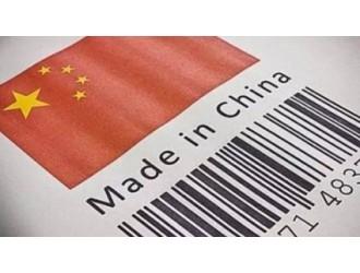 """福布斯:西方工业巨头小心 新""""中国制造""""杀来了"""